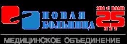 МО «Новая больница» на Заводской