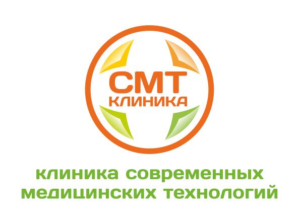 СМТ Клиника