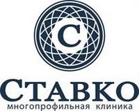 Клиника «Ставко» на Первомайской