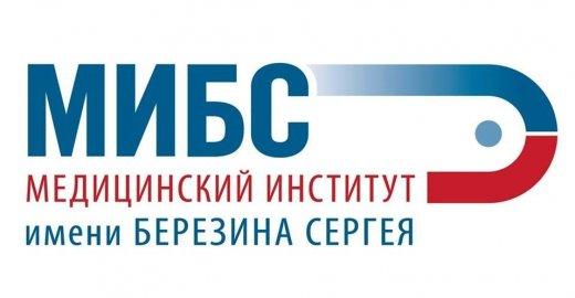 ЛДЦ «МИБС» на Байдукова